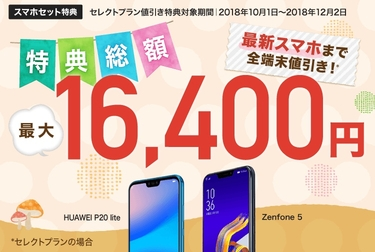 f:id:shinpoi:20181002003220j:plain