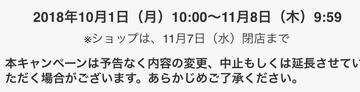 f:id:shinpoi:20181003232609j:plain