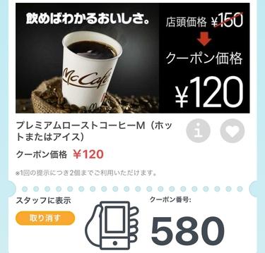 f:id:shinpoi:20181026081654j:plain