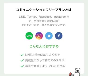 f:id:shinpoi:20181109092854j:plain