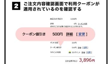 f:id:shinpoi:20181109102531j:plain