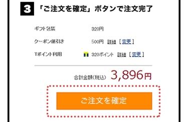 f:id:shinpoi:20181109102652j:plain