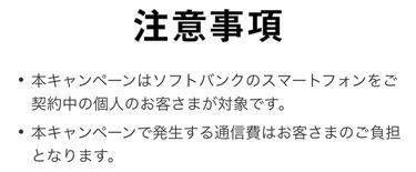 f:id:shinpoi:20181109102751j:plain