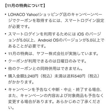 f:id:shinpoi:20181109102840j:plain
