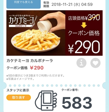 f:id:shinpoi:20181116180611j:plain