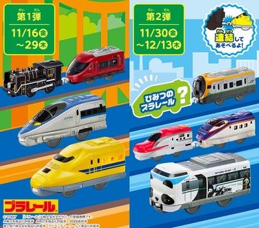 f:id:shinpoi:20181116181259j:plain