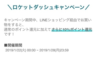 f:id:shinpoi:20190123010129j:plain