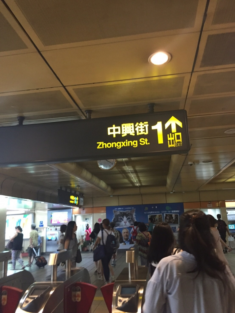 f:id:shinpsonkun:20160827150322j:plain