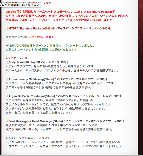 f:id:shinpsonkun:20161025174148p:plain
