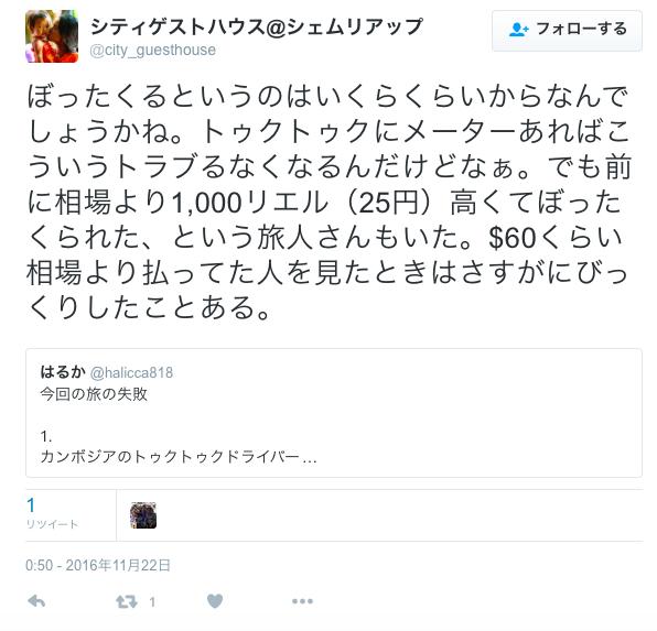 f:id:shinpsonkun:20161123135530p:plain