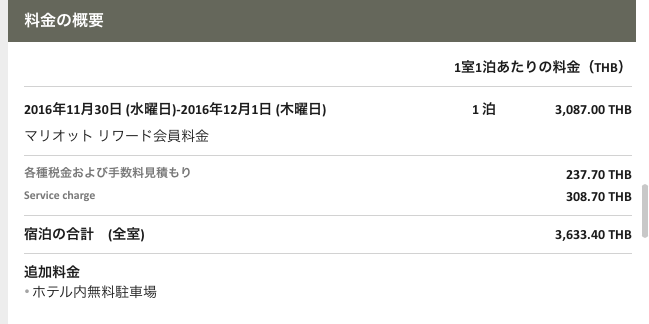 f:id:shinpsonkun:20161205171410p:plain