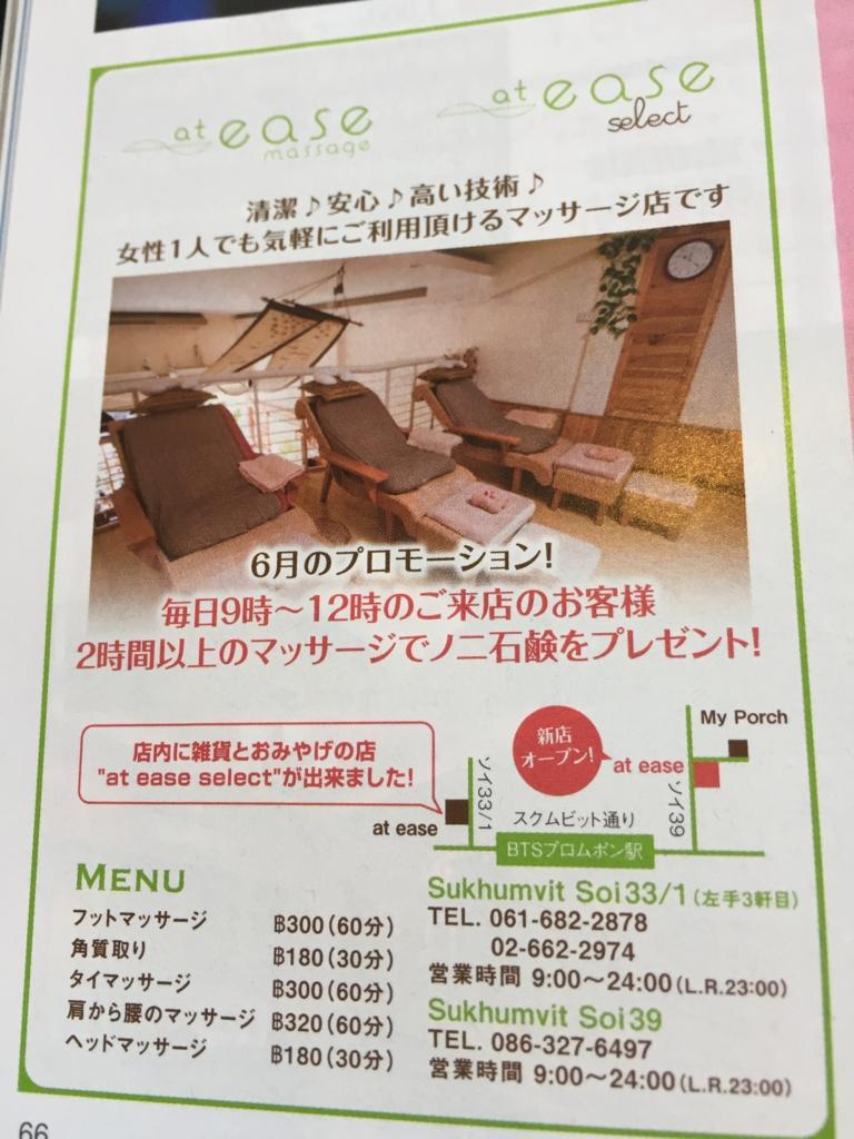 f:id:shinpsonkun:20161206020912j:plain