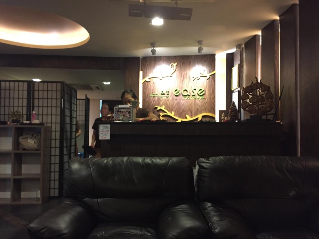 f:id:shinpsonkun:20161206022630j:plain