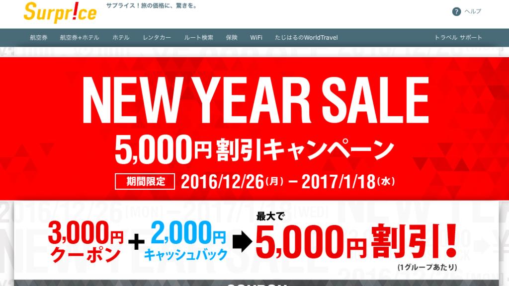 f:id:shinpsonkun:20161224221140p:plain
