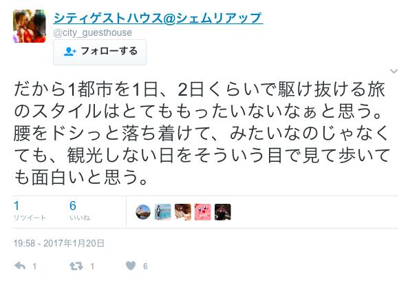 f:id:shinpsonkun:20170122145802p:plain