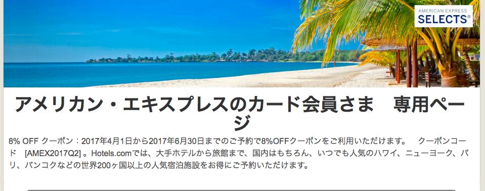 f:id:shinpsonkun:20170515091103p:plain