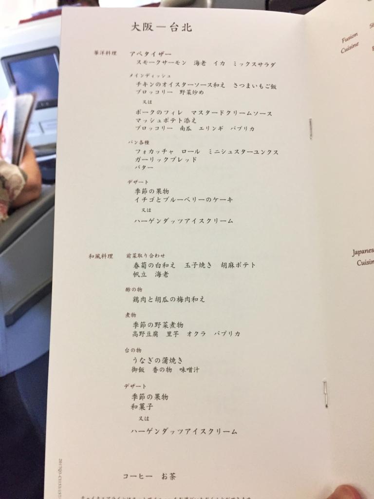 f:id:shinpsonkun:20170809190209j:plain