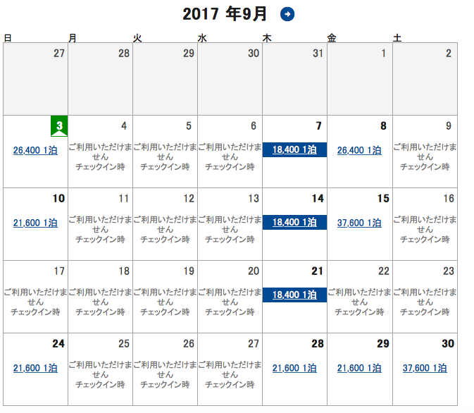 f:id:shinpsonkun:20170903214217p:plain