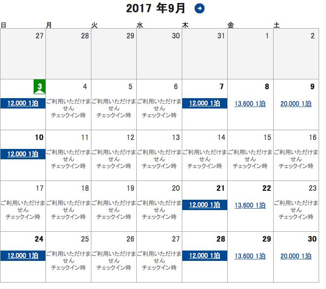 f:id:shinpsonkun:20170903215704p:plain