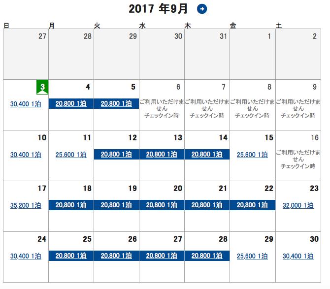 f:id:shinpsonkun:20170903220147p:plain