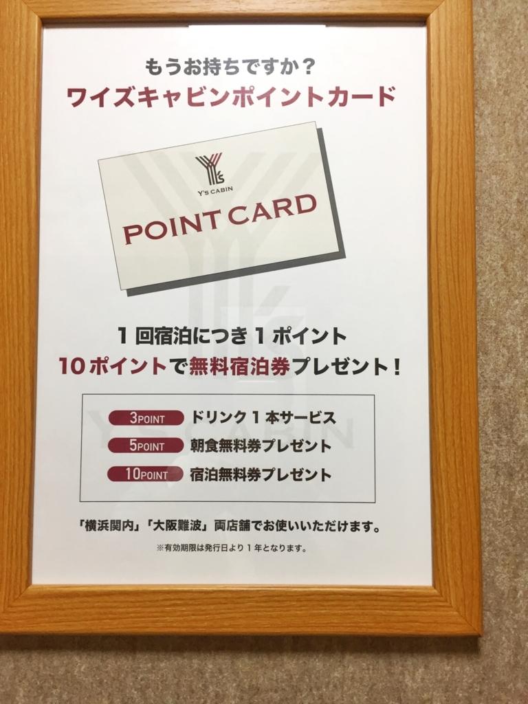 f:id:shinpsonkun:20171116205133j:plain
