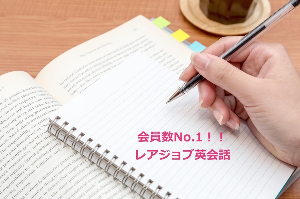 f:id:shinpsonkun:20180426020302j:plain