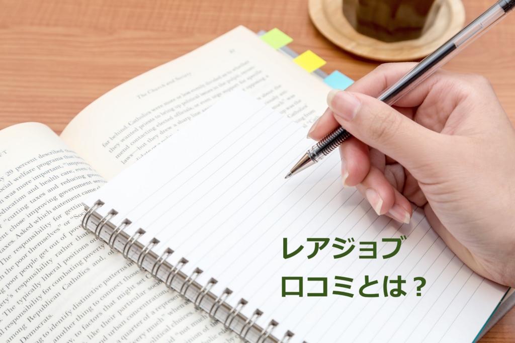 f:id:shinpsonkun:20180426214745j:plain