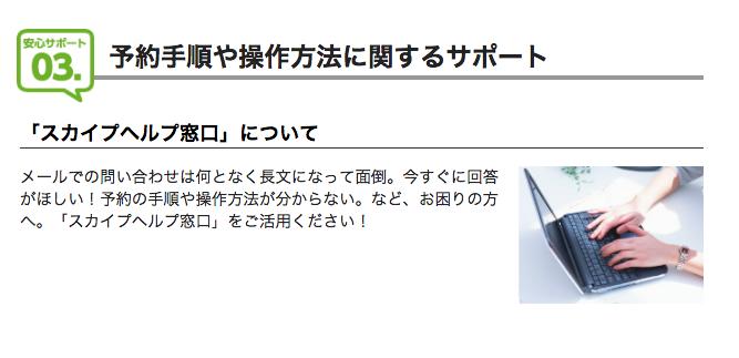 f:id:shinpsonkun:20180428193250p:plain