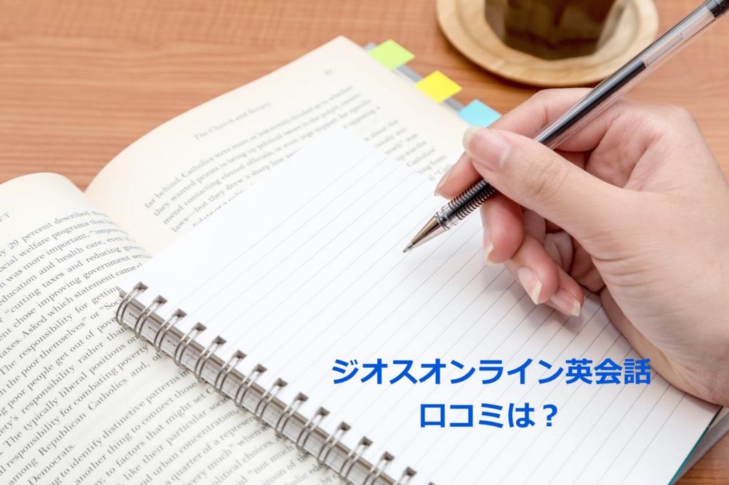 f:id:shinpsonkun:20180428230907j:plain