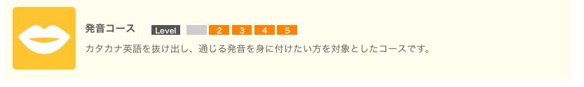 f:id:shinpsonkun:20180429231027p:plain