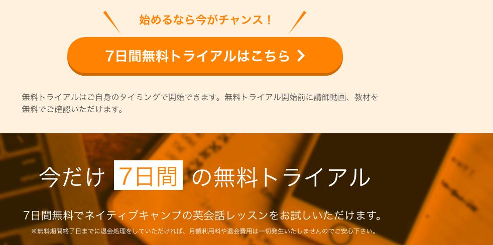 f:id:shinpsonkun:20180429231627p:plain