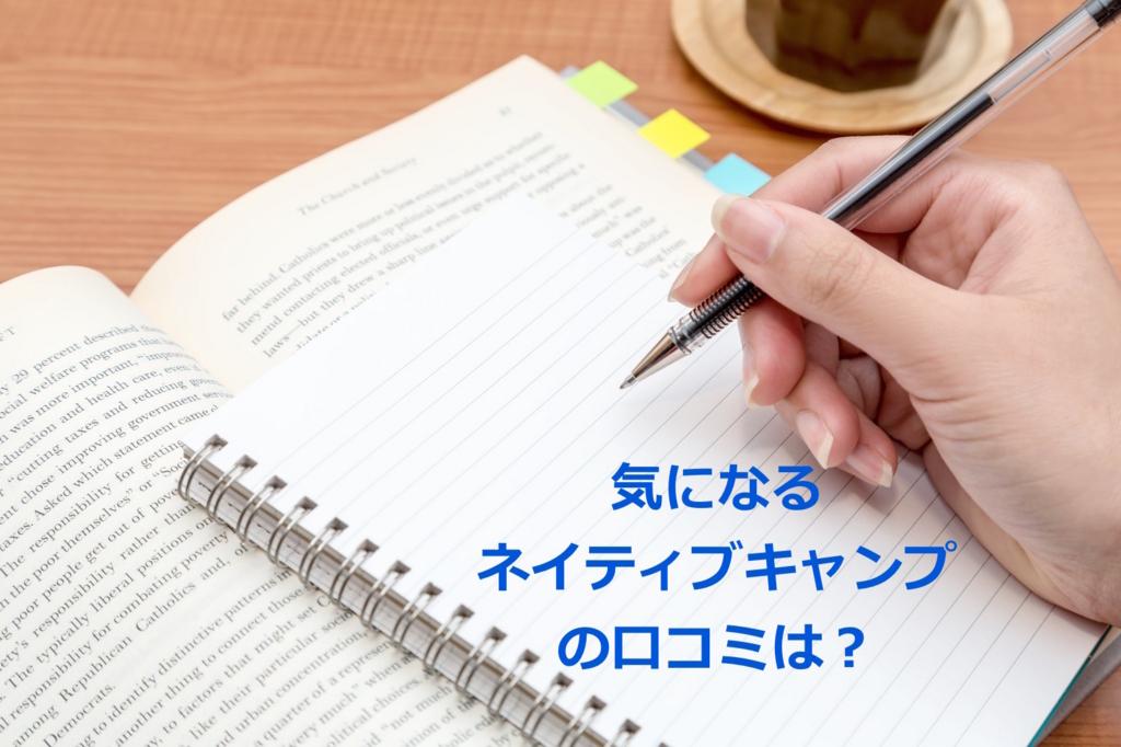 f:id:shinpsonkun:20180430041313j:plain