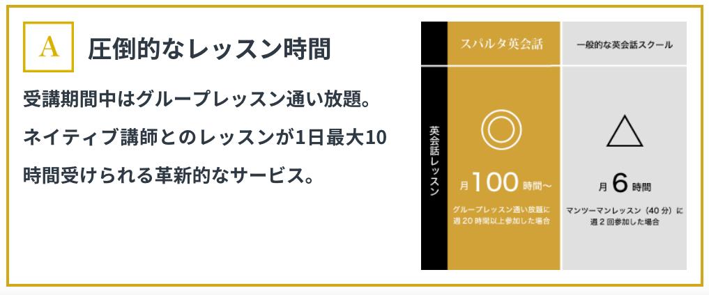 f:id:shinpsonkun:20180503200450p:plain