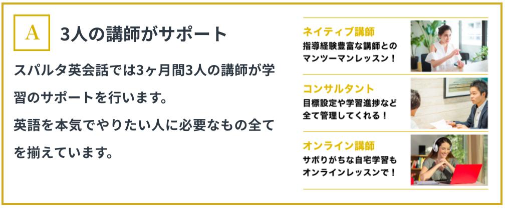 f:id:shinpsonkun:20180503201429p:plain