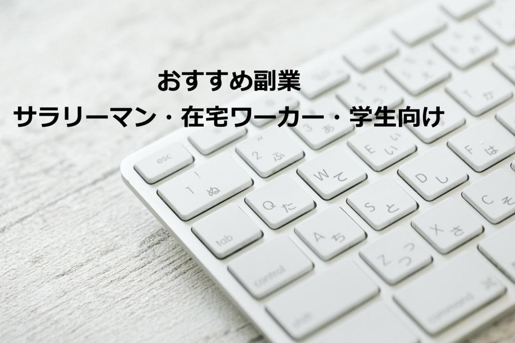f:id:shinpsonkun:20180507182450j:plain