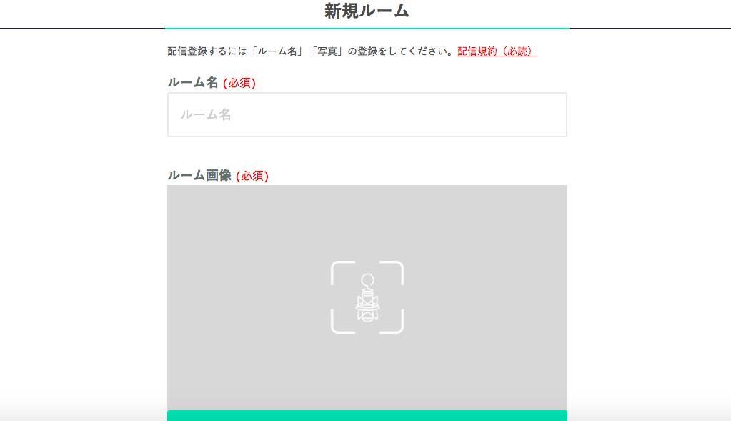 f:id:shinpsonkun:20180508194052p:plain