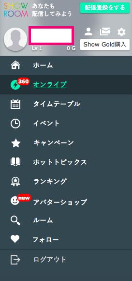 f:id:shinpsonkun:20180508194244p:plain