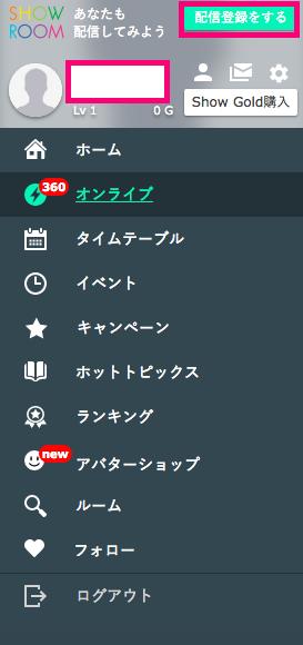 f:id:shinpsonkun:20180508195028p:plain