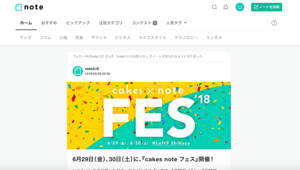 f:id:shinpsonkun:20180509175153p:plain