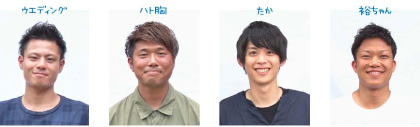 f:id:shinpsonkun:20180514010401p:plain