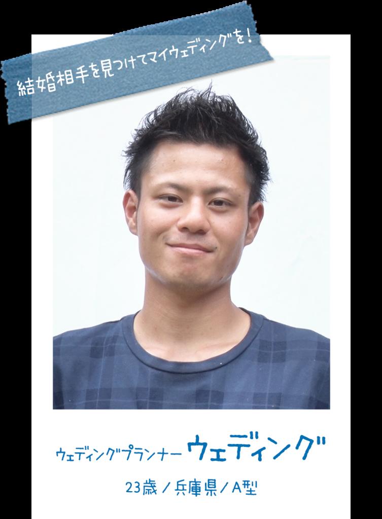 f:id:shinpsonkun:20180514010458p:plain