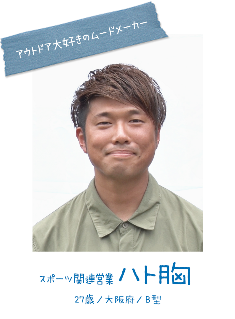 f:id:shinpsonkun:20180514010601p:plain