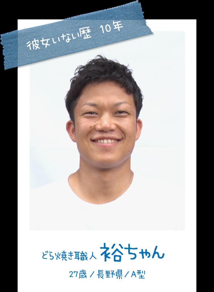 f:id:shinpsonkun:20180514010817p:plain