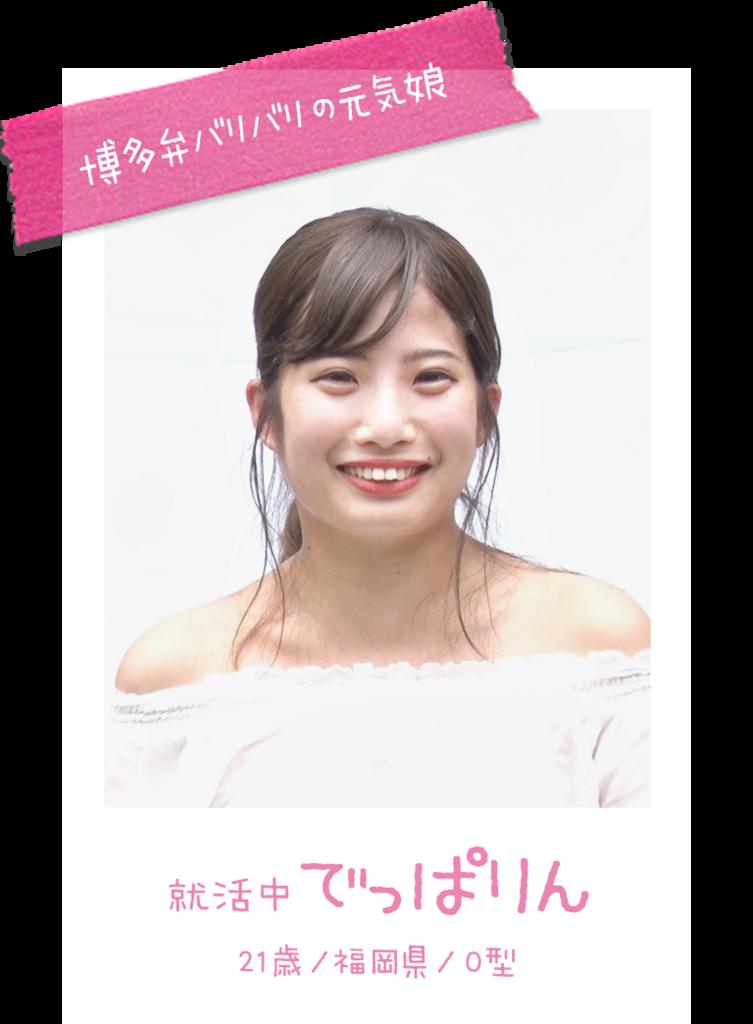 f:id:shinpsonkun:20180514011308p:plain