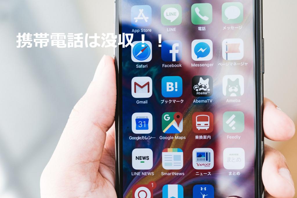 f:id:shinpsonkun:20180514232110j:plain