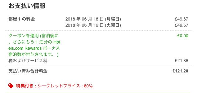 f:id:shinpsonkun:20180524013146p:plain