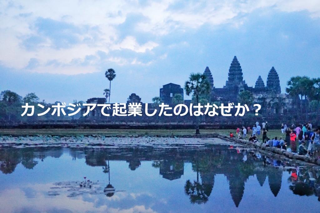 f:id:shinpsonkun:20180525222445j:plain