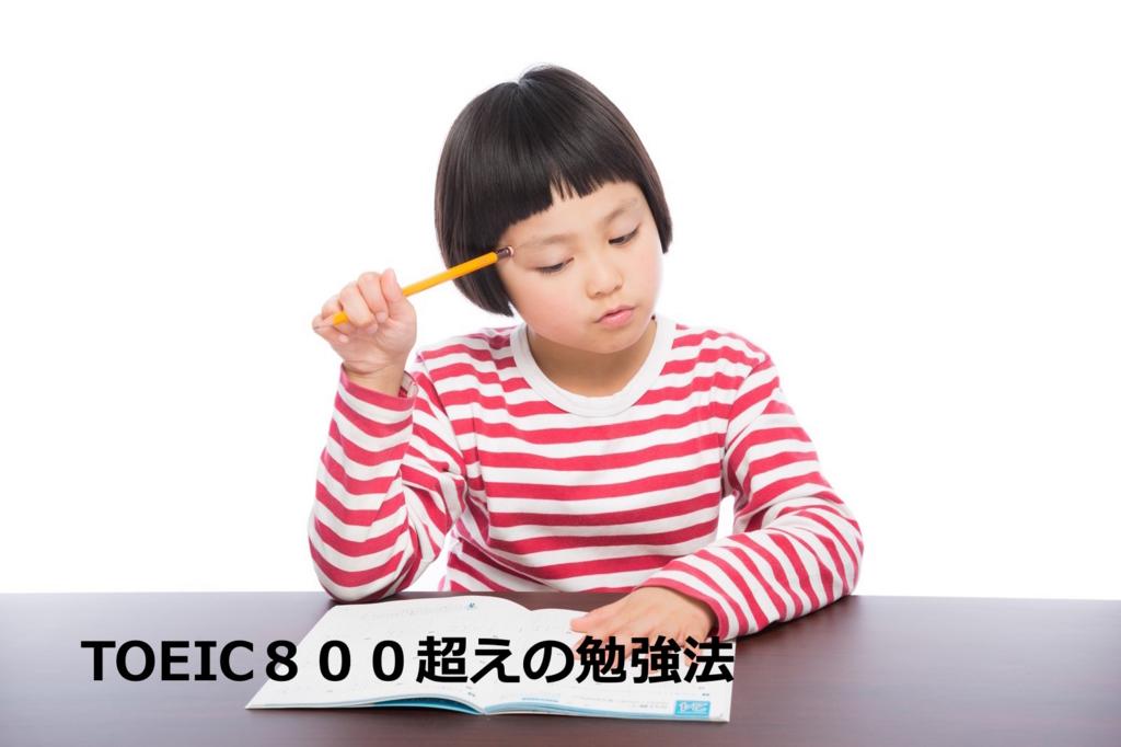 f:id:shinpsonkun:20180526011757j:plain
