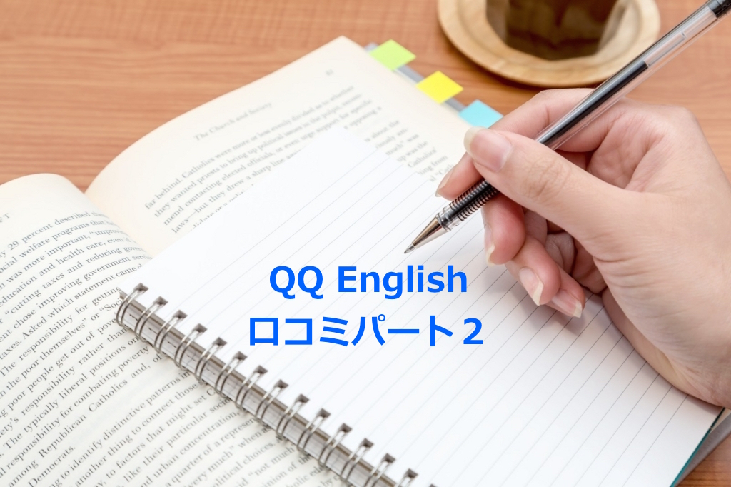 f:id:shinpsonkun:20180601235551j:plain