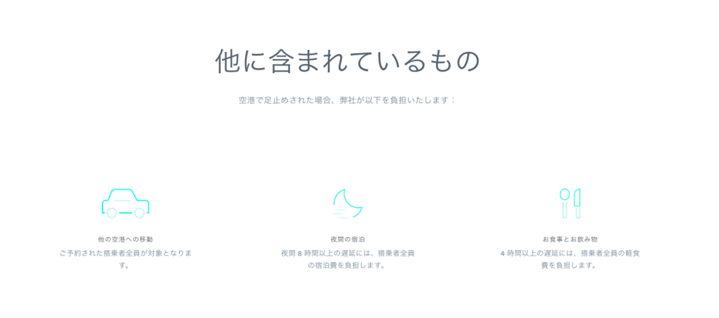 f:id:shinpsonkun:20180604220738p:plain